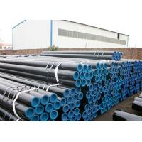 Buy cheap AISI 4130 Alloy Steel Cold Drawn Seamless Tube 0.1-20mm With Black Painting product