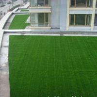 Buy cheap Pu Back Artificial Leisure Grass 9000 Dtex Ornamental High Performance product