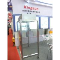 Buy cheap GMP Clean Booth/Simple Clean Room for Pharmacy product