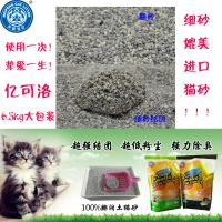 Buy cheap kitty litter cleaning product pet cleaning products product