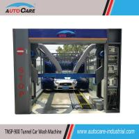 Buy cheap Automatic belt conveyor car wash system/ Automated tunnel car washer with nine brushes product