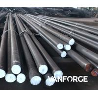Buy cheap Hot Rolled Gear Hardened Steel Bar Customized Length Excellent Weldability product