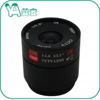 Buy cheap Infrared Night Vision CS Camera Lens Focal Length 4mm 106° Field Fixed Aperture product