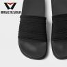 Buy cheap Famous brand flyknit fabric material men slipper comfortable flip flops upper from wholesalers