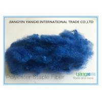 Buy cheap Royal Comfortable Soft Touch Spinning Fiber For High End Fabrics / Textiles product