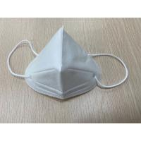Buy cheap Stocked KN95 Disposable Pollution Mask White Color Three Dimensional Breathing Space product