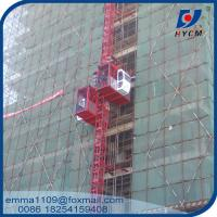 Quality Building Man and Material Hoist 4t 0-36m/min speed VFD Control for sale