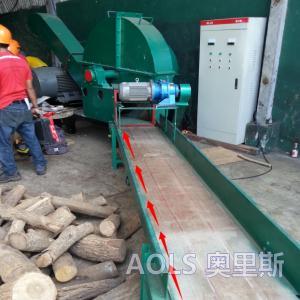 China Diesel engine drive wood shredder chips crushing machine on sale