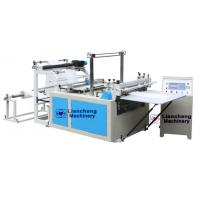 Buy cheap LCQ600 Sheet Cutting Machine/cross cutting machine paper, plastic film(printed or unprint) product