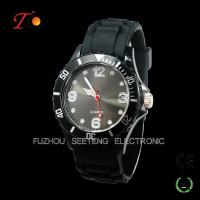 Buy cheap One of the most popular quartz silicone watches for promotion from wholesalers