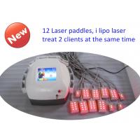 Buy cheap Abs Plastic Lipo Laser Machine Body Slimming , Weight Loss Machine 12 Pads Diodes Lipo Laser product