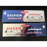 Buy cheap Food Cooking Heating Aluminum Foil Moisture Proof Heavy Weight Design product