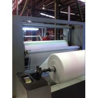 Buy cheap PP Spunbond Nonwoven Fabric Making Machine  ,  GROUP BAGS from wholesalers