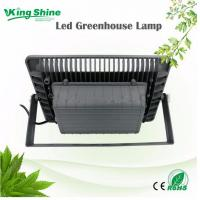 Buy cheap IP65 energy saving full spectrum led grow lights 660nm 630nm 440nm 730nm 380nm from wholesalers