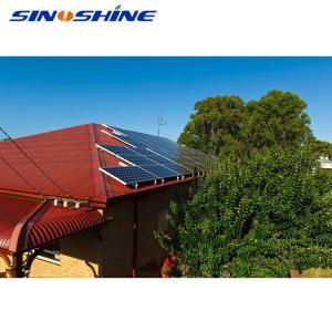 Buy cheap Easy installation 3kw off grid hybrid solar wind power system product