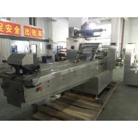 Buy cheap SS Fuselage Medicine Packaging Machine, Reciprocating Type Flow Wrap Packaging Machine from wholesalers