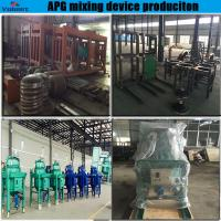Buy cheap Mixing machine (apg casting machine for overhead line insulator) product