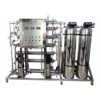Buy cheap 500LPH Output Stainless Steel Reverse Osmosis Water System With Security Filter product
