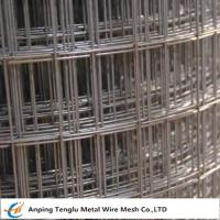 Buy cheap Welded Wire Mesh Sheet |50 x 50 x 3mm product