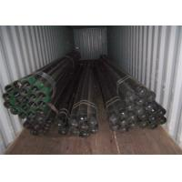 Buy cheap Seamless Pipe Seamless Carbon Steel Pipe API 5L Grade B One End Fixed Coupling product