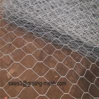 Buy cheap Hot-dip Galvanized Welded Gabion Box Stone Cage from wholesalers