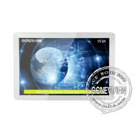 China High Brightness 17.1 Inch Bus Digital Signage Support DVD VOB and MPEG1 on sale