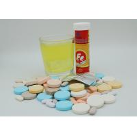 Fast Absorption Private Label Effervescent Tablets / Ferrous Iron Effervescent Tablets
