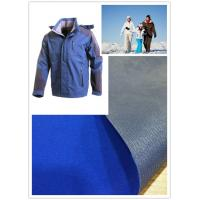 Buy cheap Skiing Wear Soft Nylon Taslon Fabric Water Repellent Dyed Bonding With Tricot product