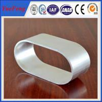 Buy cheap Industrial use 6063 natural color Oval Aluminum Extrusion of anodizing product