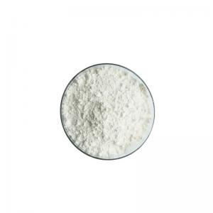 Buy cheap Flumorph 25% WP Organic Plant Fungicide 211867 47 9 25% Purity product