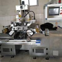 Buy cheap Liquid Oil & Paste Softgel Encapsulation Making Machine with animal free gel from wholesalers