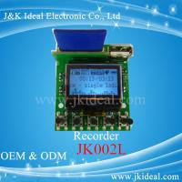 Buy cheap JK002L LCD usb sd fm wma wav mp3 aux recorder mp3 player module from wholesalers