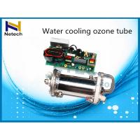 Buy cheap Water Treatment Enamel Ozone Generator Parts Ozone Tube 60g/h 80g/h from wholesalers