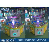 Buy cheap Armor Paradise Redemption Game Machine L1620 * W1450 * H1500 MM product