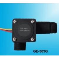 Cheap Plastic Water Flow Sensor wholesale