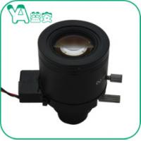 Buy cheap HD Manual Zoom Infrared Camera Lens 1/3'' F1.4 M12 Mount 9-22 Mm Fixed IRIS product