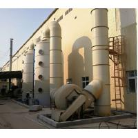Buy cheap Four Sockets Acid Fume Extraction System Empty Tower Wind Speed 1.5 M/S product