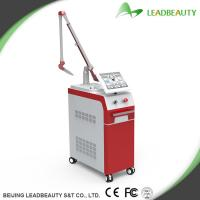 Buy cheap CE Approval Laser Tattoo Removal Equipment / Nd Yag Laser Birth Mark Removal Machine product