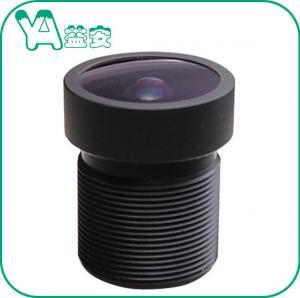 "Buy cheap Waterproof Camera Survellance MTV Mount Lens 1/2.5"" H FOV Focal Length 3.6mm product"