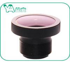 Buy cheap Free Sample 3MP Car Camera Lens F2.0 2.8mm 1/2.5'' Sensor M12 For Car Dashboard Camera product