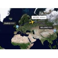China Air and Sea and railway Freight Forwarder For DDU DAP Services From France To China on sale