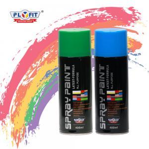Buy cheap High Gloss Aerosol Acrylic Mirror Effect Spray Paint Fast Dry For DIY OEM product