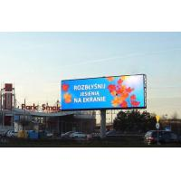 Buy cheap 16mm Outdoor Full Color Led Display Screen Advertising 3906 Dots Energy Saving 50% from wholesalers