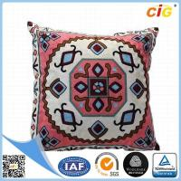 Buy cheap Soft And Comfortable Short Plush Decorative Throw Pillows ,  Square Elegant Pillow Cover product