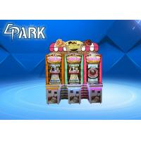 Buy cheap Coin Operated Amusement Machine / Gift Lottery Game Machine For Kids product