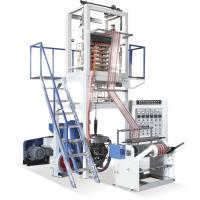 Buy cheap 40*2 45*2 PE 700 DOUBLE COLOR FILM BLOWING MACHINE/extruder product