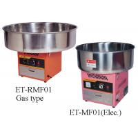 Buy cheap Electric or Gas Commercial Candy Floss Machine , Pink Cotton Candy Making Machine product