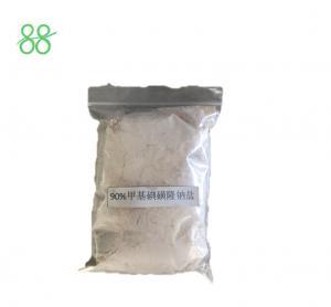 Buy cheap Prochloraz Manganese Chloride Natural Plant Fungicide 50% WP 278 301 3 product