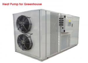 Buy cheap Meeting 60kw Hot Water Air Heat Pump Heater For Agricultural Greenhouse product