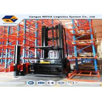Buy cheap Cold Rolled Steel Narrow Aisle Racking Systems With Powder Coating Finishing product